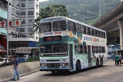 CMB DL39 Shau Kei Wan Oct 95