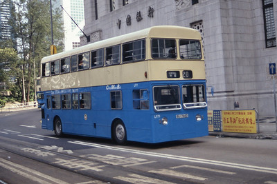 CMB LF71 Central Oct 95