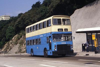 CMB DS17 Chai Wan Hill 1 Oct 95
