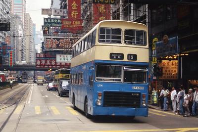 CMB LV4 Causeway Bay Oct 95