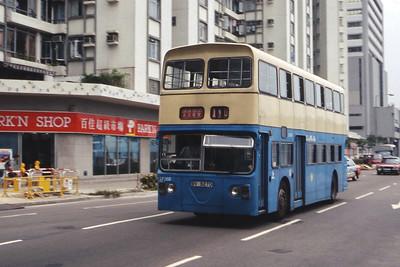 CMB LF268 Sai Wan Ho Oct 95