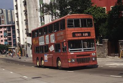 CMB DM18 Chai Wan Hill Oct 95