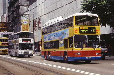 CTB 586 Causeway Bay Sep 98
