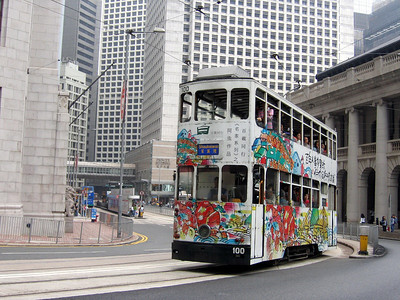 HKTC 100 Central Mar 06