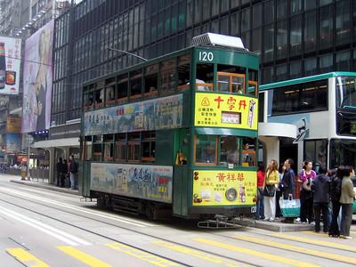HKTC 120 Central Mar 06
