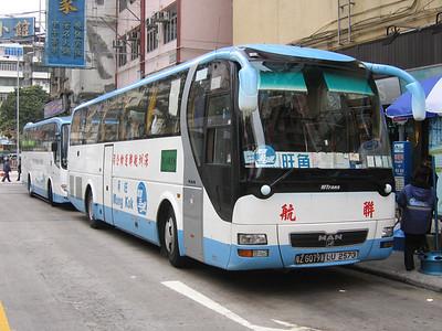 All China Express LU2573 Prince Edward Mar 06