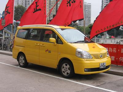 KCRC LG3746 Yuen Long Mar 06