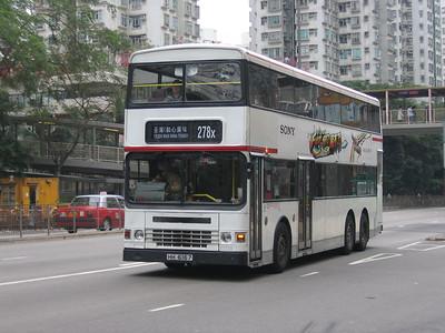 KMB 3AD124 Tsuen Wan Mar 06