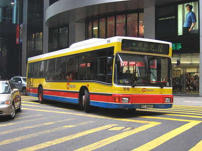 CTB 1516 Central Mar 06