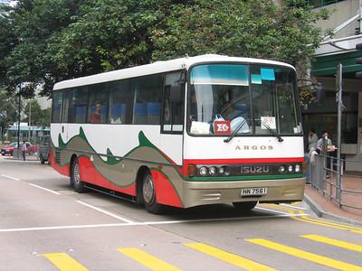 ArgosBus HN7561 Kwai Fong Mar 06