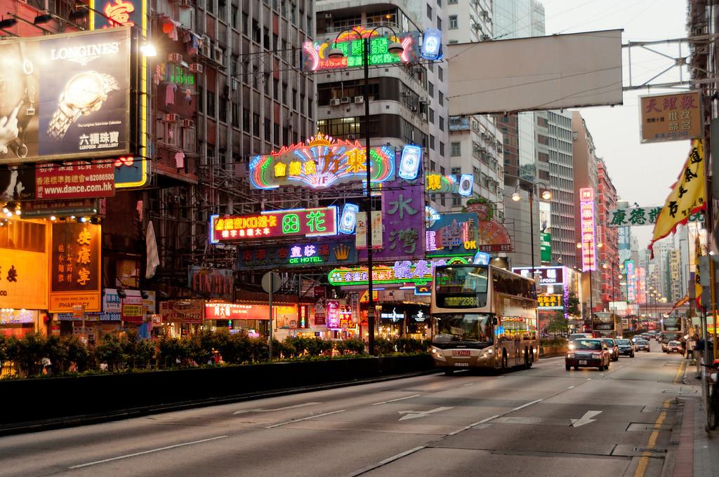 Kowloon at dusk