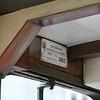 HKT 151 exit lower deck Nov 15