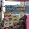 KMB Route 81 Bus Stops Jordan 2 Nov 15