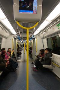 A long, long subway