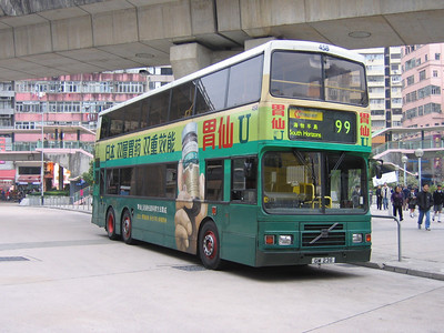 CTB 458 Shau Kei Wan Mar 05