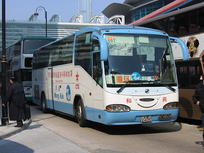 All China Express LE2405 Wan Chai Ferry Pier Mar 05