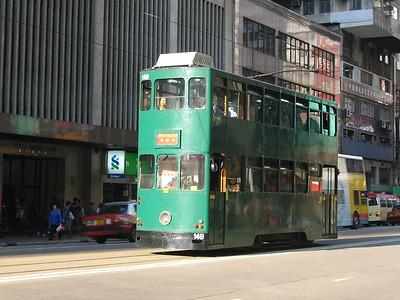 HKTC 148 Wan Chai Mar 05