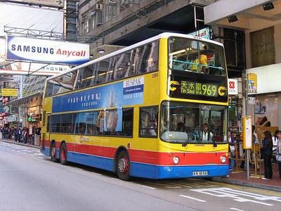 CTB 2304 Causeway Bay Mar 05