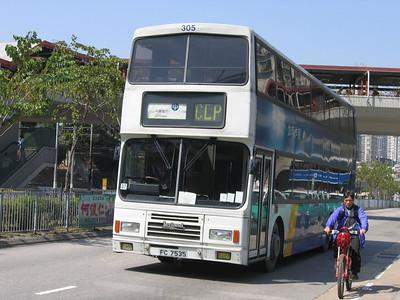 CTB_CLP 305 Tuen Mun Town Hall Mar 05