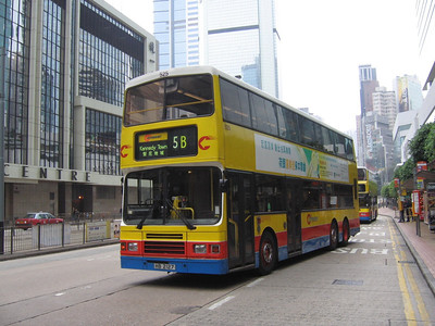 CTB 525 Admiralty Mar 05