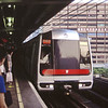 MTR Train Kwun Tong Station Oct 01