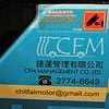 Chit Fai Motors BM7889 Hung Hom 4 Nov 17