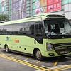 Grand Tour Bus TU5578 Hung Hom Nov 17