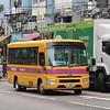 School Bus UZ2877 Kwun Tong Nov 17