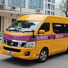 School Light Bus DF8722 Stanley Nov 17