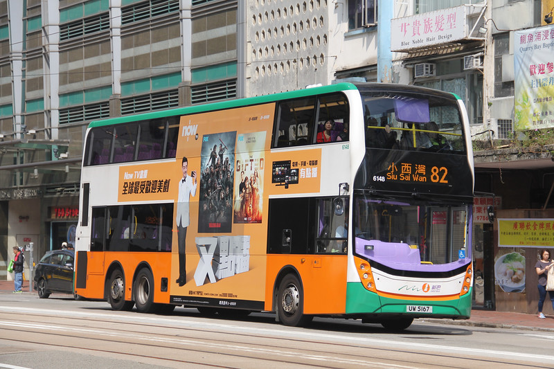 NWFB 6148 Quarry Bay Nov 17