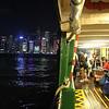 Star Ferry Solar Star Harbour View 3 Nov 17