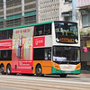NWFB 5552 Quarry Bay Nov 17