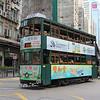 HKT 120 Western Market 5 Nov 17