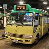 Chit Fai Motors KG7978 1 Hung Hom Nov 17