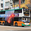 NWFB 5551 Quarry Bay Nov 17