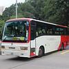 Jackson Bus GW7377 Chai Wan Hill Nov 17