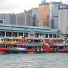 Star Ferry Night Star 2 Nov 17