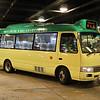 Chit Fai Motors KG7978 Hung Hom 3 Nov 17