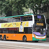 NWFB 6128 Quarry Bay Nov 17