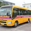 School Bus UZ3575 Tai Po Industrial Estate Nov 17