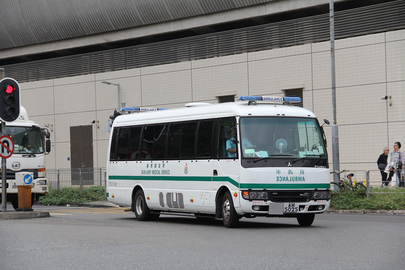 Auxiliary Medical Service AM5025 Prince of Wales Hospital Sha Tin Nov 18