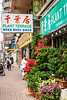 Flower shop at the Flower Market in Kowloon, Hong Kong, China, Asia.