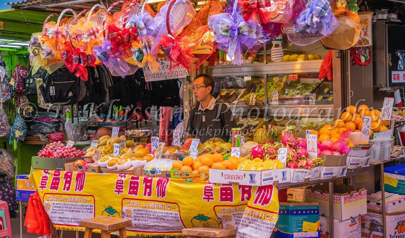 Flower and fruit shop at the Flower Market in Kowloon, Hong Kong, China, Asia.