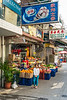 A fresh fruit market in the small fishing village of  Yung Shue Wan on Lamma Island, Hong Kong, China, Asia.