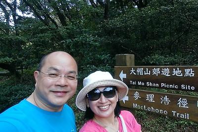 Tai Mo Shan 2015