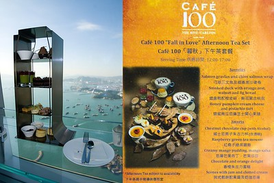 This composite photo marks the beginning of a few shots taken when we took afternoon tea on the 100th floor of the ICC building at the Ritz Carlton's cafe situated within the viewing deck.  Best quality tea I have ever had.......the view wasn't too bad either!