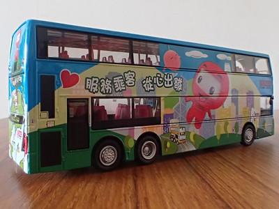 80M 39412 KMB Enviro 500 'KMB Advertising'