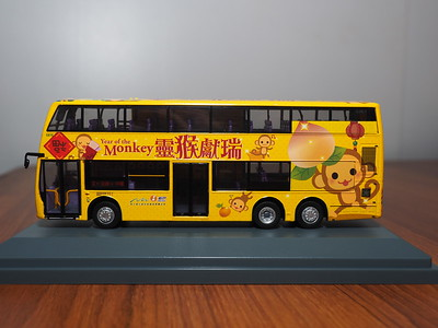 80M 80553 (CM102) Citybus E500 NG 'Year of the Monkey 2016'