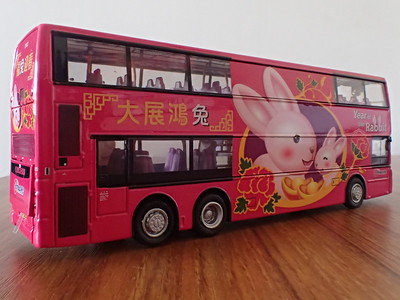 80M 80810 (CM072) Citybus Enviro 500 'Year of the Rabbit 2011'