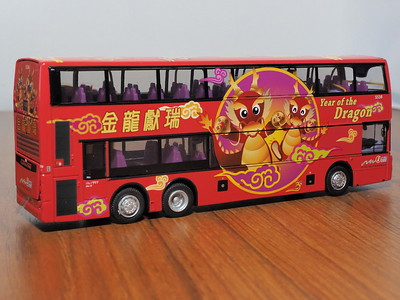 80M 80813 NWFB Enviro 500 'Year of the Dragon 2012'